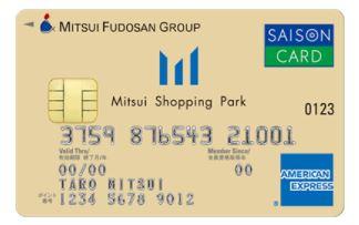 三井ショッピングパークカード《セゾン》AMEX