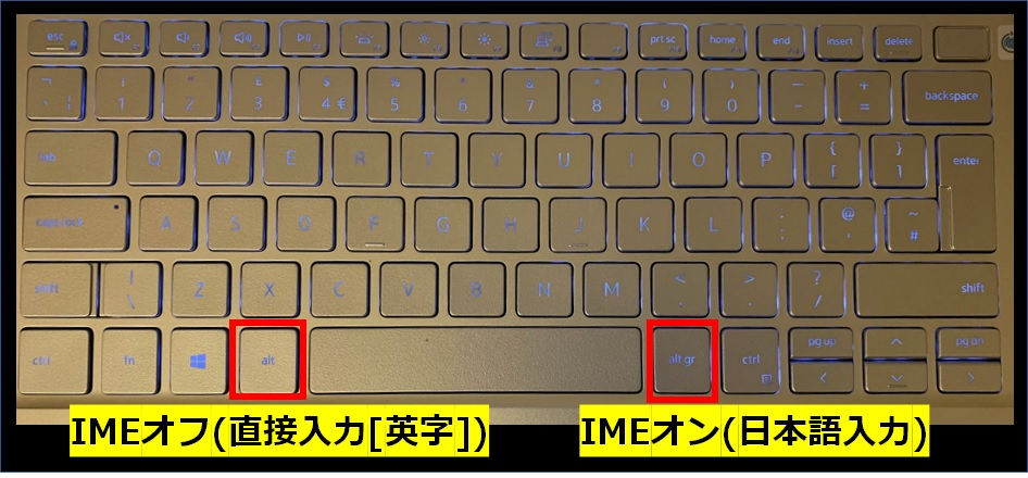 海外PCの日本語最適化の強い味方!alt-ime-ahkツール