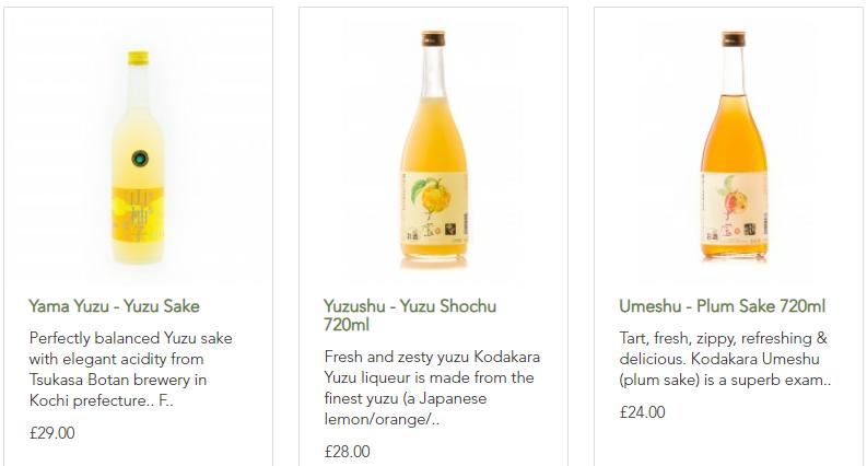 日本のお酒2