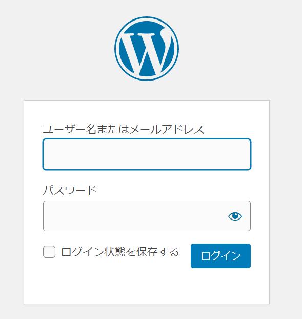 Wordpressにログインを行う
