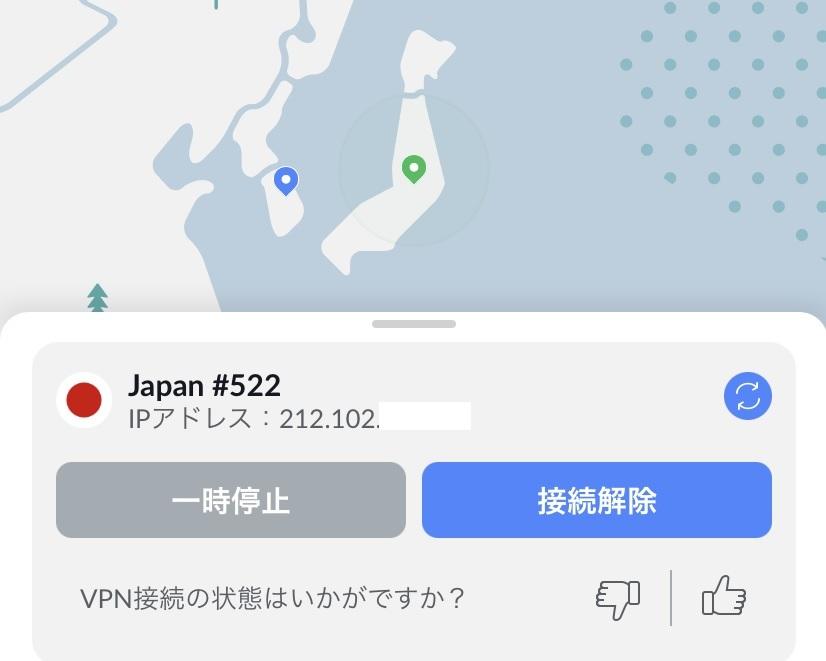 ポイント②:世界中に5400台以上のVPNサーバーを設置!