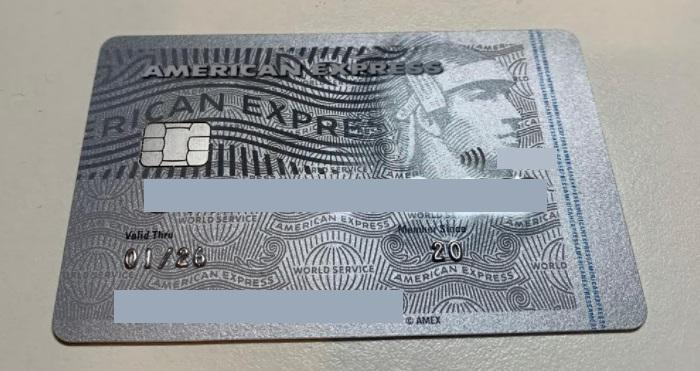 AMEX Platinum Cashback Everydayカード