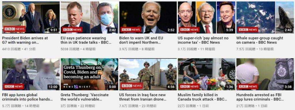 BBC News1