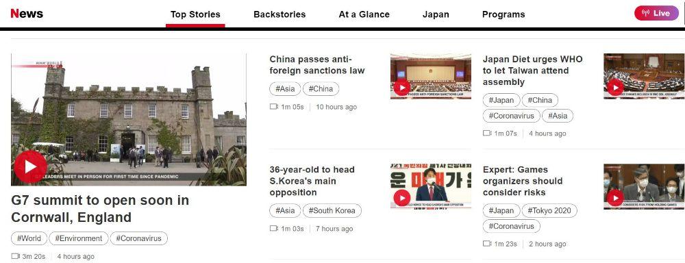 4.NHKワールドをオンラインで見る