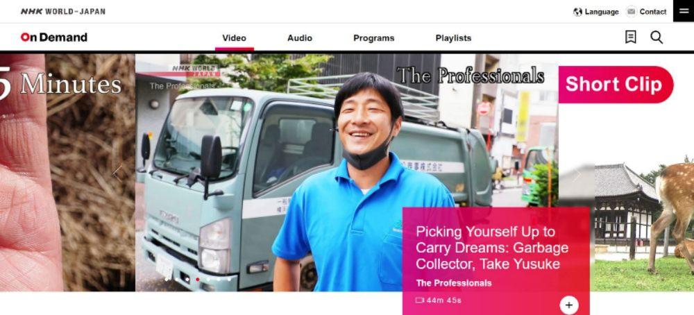 4.NHKワールドをオンラインで見る2